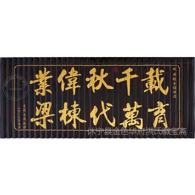 手工竹简雕刻字画载千秋伟业育万代栋梁毕业礼品送老师母校谢师礼