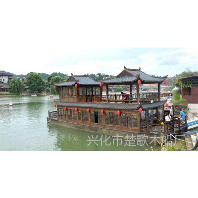 安徽池州木船厂家出售水上餐饮船/水上客房/餐厅船
