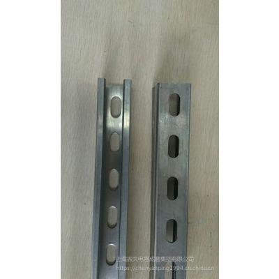 供应抗震支架C型钢,管廊厂房用,规格齐全,上海振大品牌桥架,风管