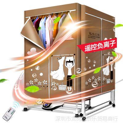 家用衣服烘干机静音省电服可折叠速干衣机暖风衣