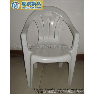 塑料加厚靠背手扶椅子模具 注塑模具加工制造工厂 价格实惠