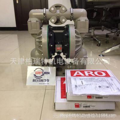 英格索兰ARO气动隔膜泵 1寸6661 非金属气动泵、天津英格索兰隔膜泵、不锈钢隔膜泵、油墨隔膜泵