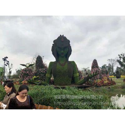 绿色草花雕塑造型 植物雕塑造型 草花真植物雕塑造型