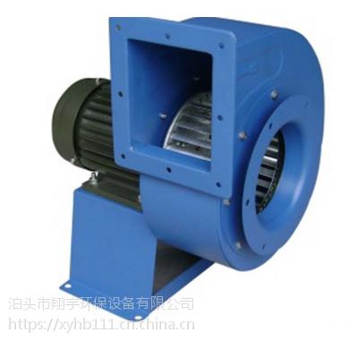除尘器配套离心通风机 不锈钢排风设备