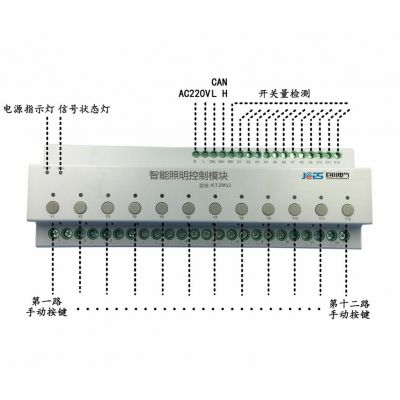 ILN-RL0410 ILN-RL0810 ILN-RL1210 4路10A继电器输出模块