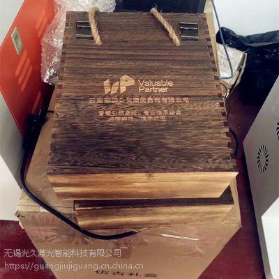 天长木头衣架激光刻字机机械标牌激光雕刻机厂家直销
