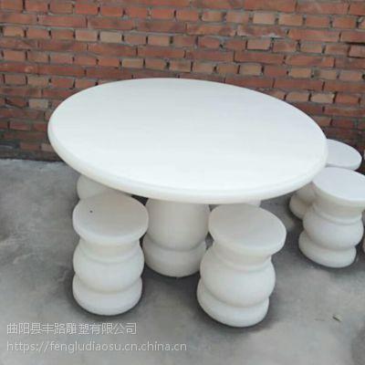 汉白玉石桌石凳 中式桌面刻棋盘 一桌四凳庭院摆放
