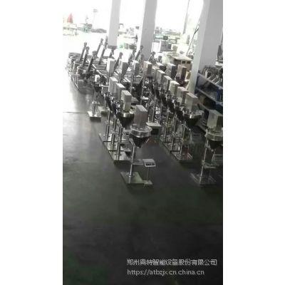直销供应 AT-F1调料粉末包装机小型粉末包装机械