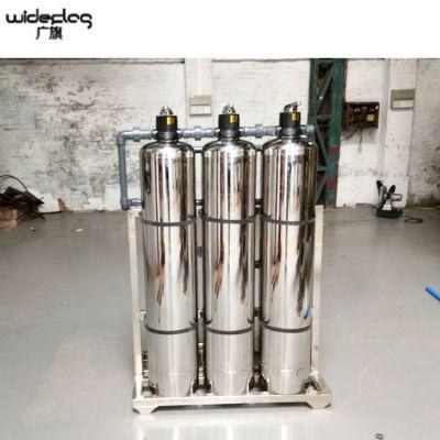 厂家直销 浙江农村深井水钙镁离子水垢多用广旗牌小型净水器