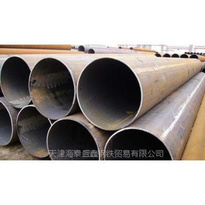 Q345B钢管/结构钢管规格大全