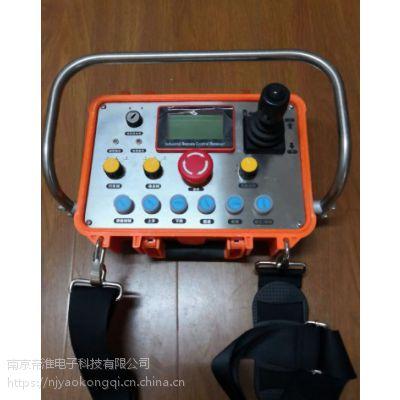 非标工业遥控器设计定制企业南京帝淮调速布料机遥控器产品解读