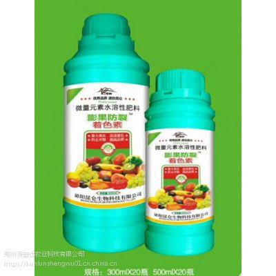小麦水稻调节剂,芸苔素内酯价格