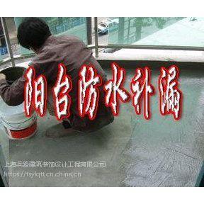 上海房屋防水补漏/宝山区专业防水补漏/宝山区屋顶防水补漏