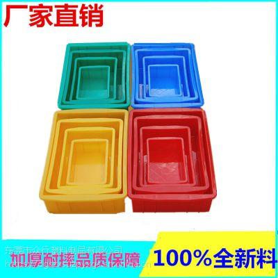 货架螺丝零件盒五金配件盒子周转物料盒周转箱周转长方形箱子塑料
