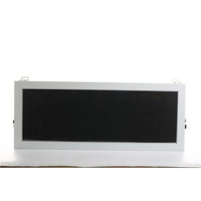 pm2.5监测公示led屏-驷骏精密设备