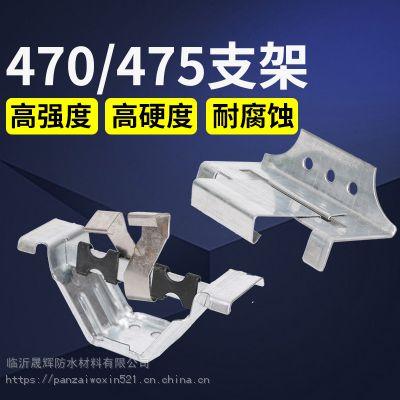 元宝型475彩钢瓦支架475彩钢瓦暗扣支架哪里有