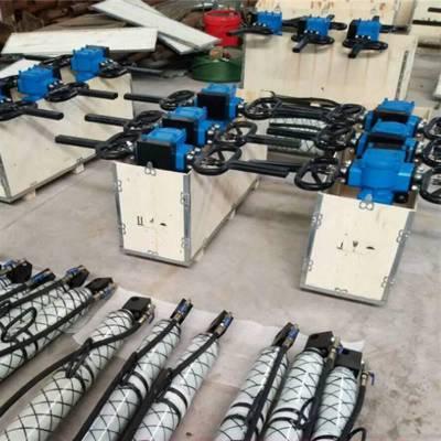 ZQSJ-90/2.6手持式防突钻机 防突钻机生产厂家