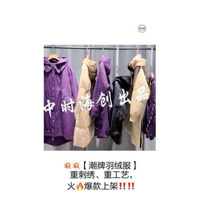 杭州潮牌19秋冬羽绒服街头休闲刺绣折扣女装品牌尾货走份