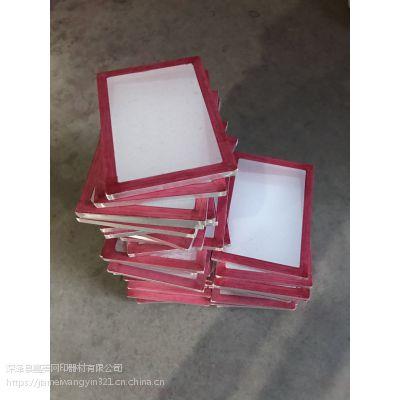 温州多层电路版网框网纱 绷网铝网框JIAMEI生产厂家