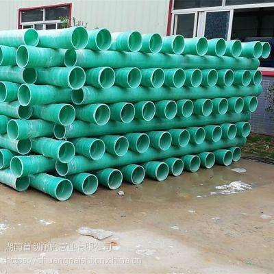 湖南玻璃钢夹砂管 玻璃钢工艺管道50*3 厂家大量现货销售