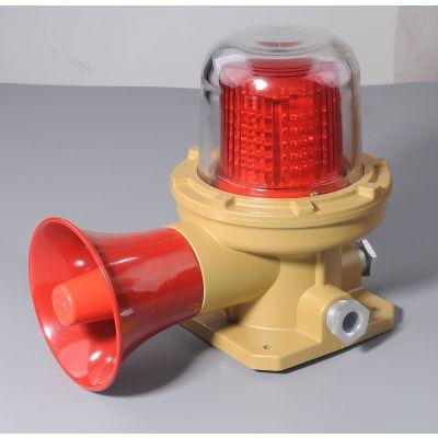 180分贝带喇叭防爆声光报警器/防爆火灾声光报警器