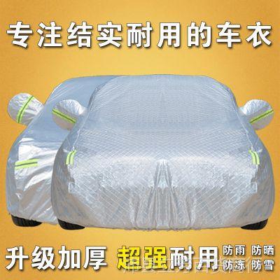 防雪新308301408车衣标志307汽车车罩3008防晒防雨东风标致加厚
