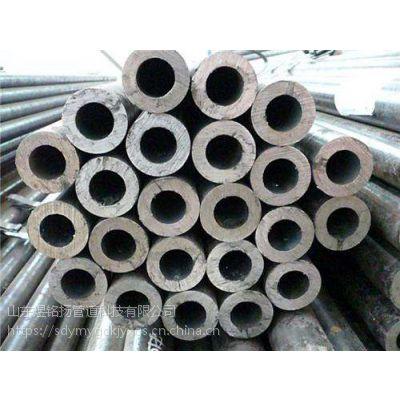 山东厂家直销无缝钢管45#大口径无缝管508*25 大口径钢管 45#小口径管料