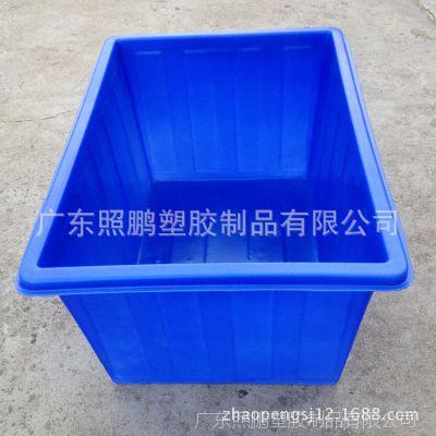 供应南宁周转箱水产品养殖塑料方箱大号储物箱抗摔型塑料箱