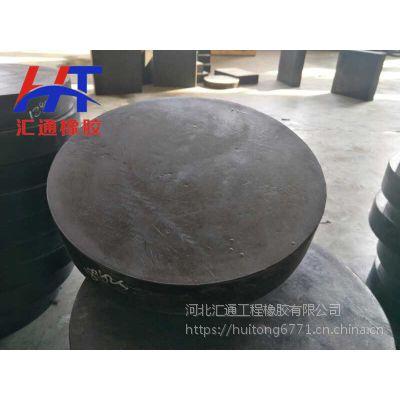 橡胶支座A盆式橡胶支座A板式橡胶支座价格