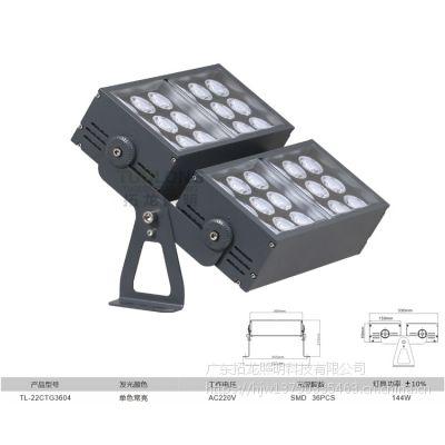 拓龙照明 新款led多功能防水投光灯套件双头组合大功率投射灯彩色照树灯