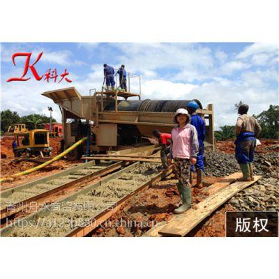 挖沙选金船 筛分选金 淘金设备 科大制造
