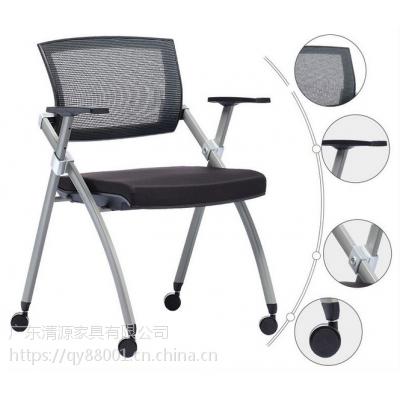 培训椅图片, 培训椅价格, 培训椅品牌专卖-广东清源家具有限公司