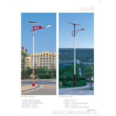 龙江品牌路灯厂家加工定做阳泉6米7米太阳能路灯