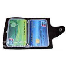 赣州礼品定制 房地产礼品 银行积分兑换礼品卡套卡包定制