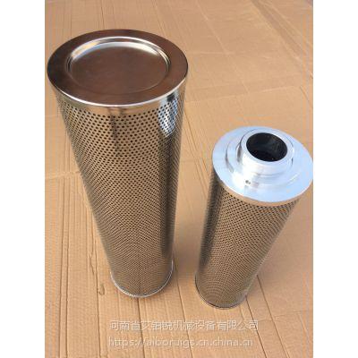 EPE液压折叠滤芯 EPE-2.0015H10XL-AOO-O-P