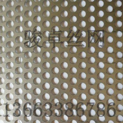 金属冲孔菱形网 吸音洞洞板 方孔冲孔钢板