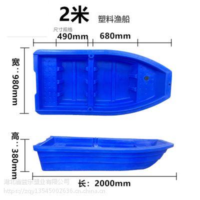 襄樊塑料渔船加厚双层钓鱼捕鱼船益乐塑业厂家直销