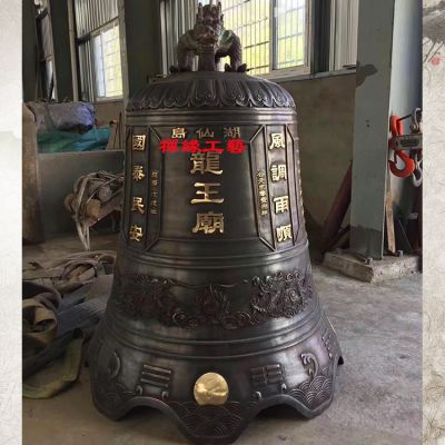 大型龙王庙钟鼓楼铜钟 寺庙道观铸铜大钟价格