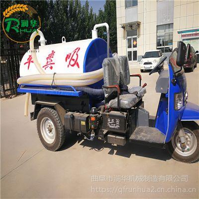 疏通下水道的吸粪车 农用小型抽粪车 润华自动抽污车
