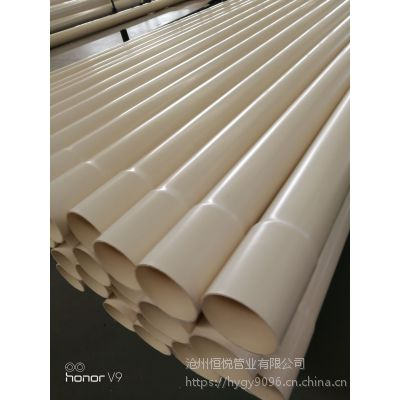 pvc管材生产厂家 国标10公斤上水管道