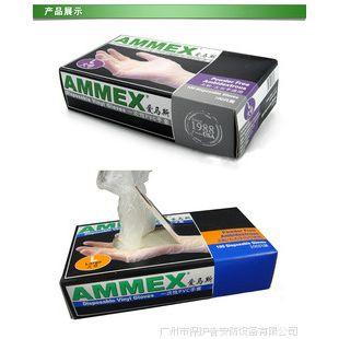 AMMEX 爱马斯 GPX3C一次性PVC手套 无粉 不含乳胶 一次性手套