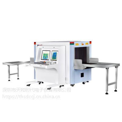 安天下AT6550D双源双视角安检机,法院检查,过包机,X光安检仪,X射线检查设备,生产厂家,
