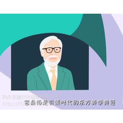 杭州权威动画动漫制作公司