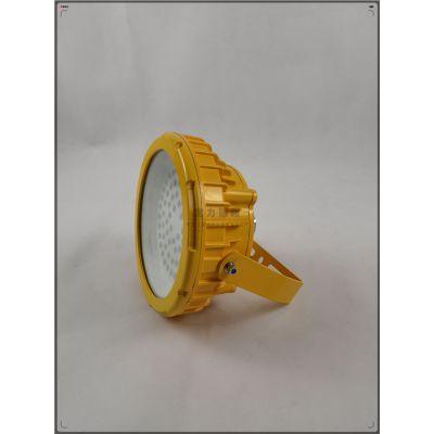 50W-60W吊杆式LED防爆灯DFC-8104A