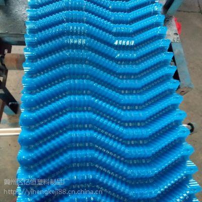 供应大型逆流塔冷却塔填料 横流式冷却塔填料 PVC凉水塔填料片 马利冷却塔填料