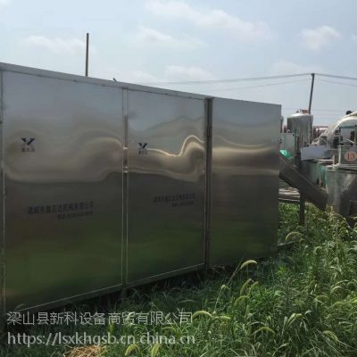 山东食品干燥机械,诸城不锈钢6米多层脱水蔬菜食品级网带式干燥机