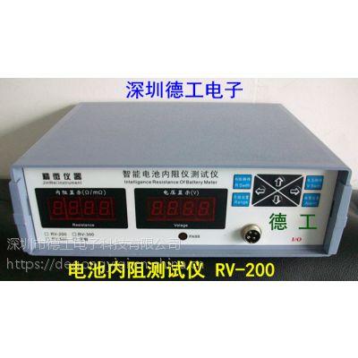 智能电池内阻测试仪 18650 软包聚合物 锂电池电压内阻检测仪器