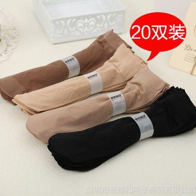 20双秋季天鹅绒薄款短丝袜女士黑色肉色袜子秋冬防勾丝短袜丝袜子