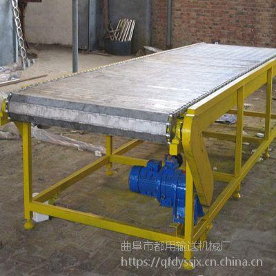 板链输送机图纸批量加工 镀锌板链板运输机