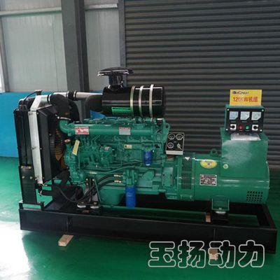 吉林120千瓦柴油发电机组 建筑工程备用电源 120kw潍柴原厂直销